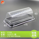 Delicious Disposable Transparent Plastic Swiss Roll Cake Box
