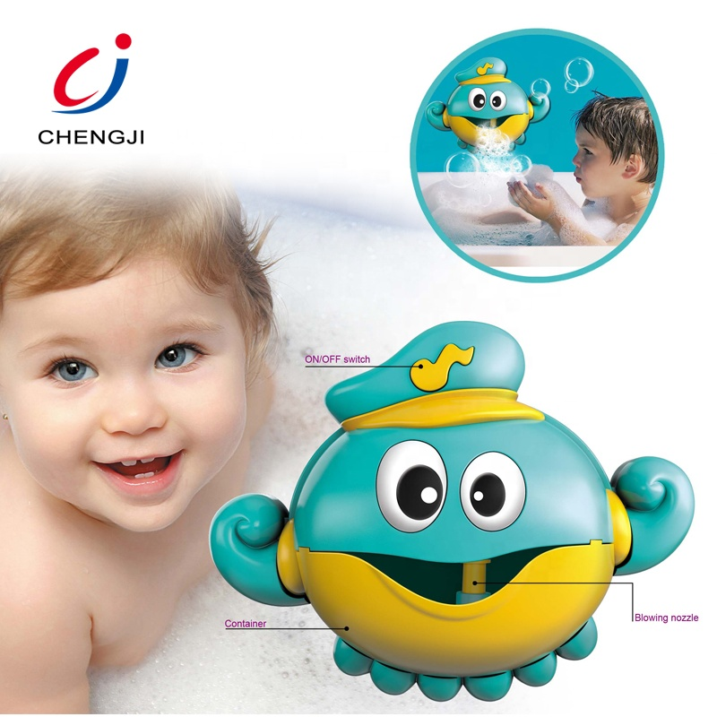 High-quality colorful baby plastic octopus animal baby soap bubble bath toy