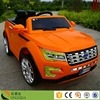 China Cheap Ride Cars Kids Electric Car for 3-8 years Children Power Wheel Motor