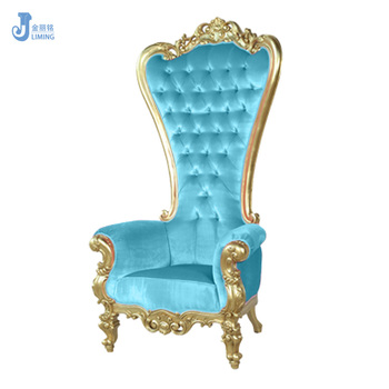 Gold King Throne Chair For Sale
