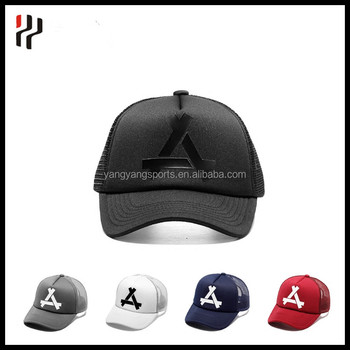 d9fc76ec6f 100% Polyester Black Foam And Mesh Sublimation Trucker Cap - Buy ...