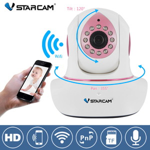 VStarcam 720P Wireless IP Camera IR-Cut Onvif Video Surveillance Security Pink