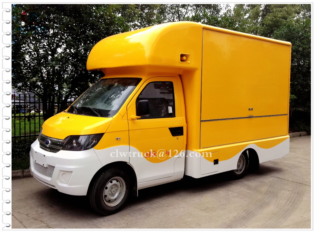 2e877ef950 HOT SALE--China Good Quality mobile catering 5t food van for sale (Fast