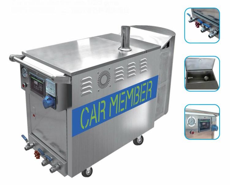 GLP seco lavado de coche de la máquina de lavado de coches sin agua
