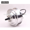 MOTORLFIE 8fun BPM 12v dc electric motor for bicycle bafang 8fun motor motorlife 8fun bafang bbs01