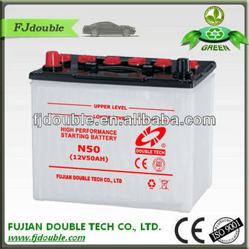 Dry Charged Car Battery N50 Made In China Auto Battery With Best Price Buy Car Battery Dry Charged Car Battery Supplier Dry Charged Car Battery