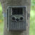 12mp Weatherproof Invisible IR game hunting camera