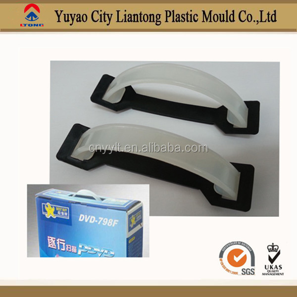 fashion design carton box plastic handle in zhejiang