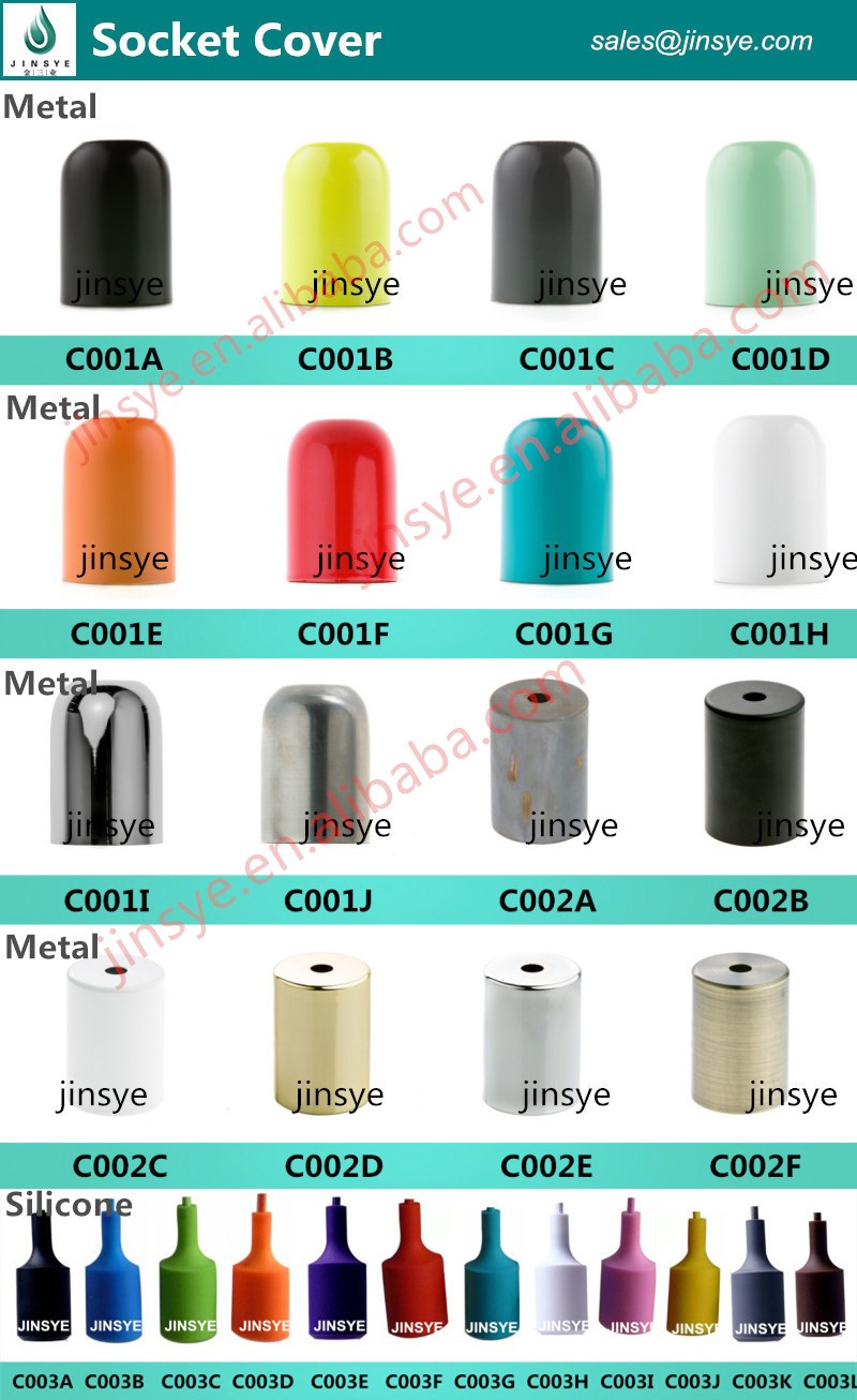 Copper Golden Metal Lamp Light Socket Covers