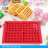 Mini waffle soft grid nestle Funny Shape Silicone cake Mould