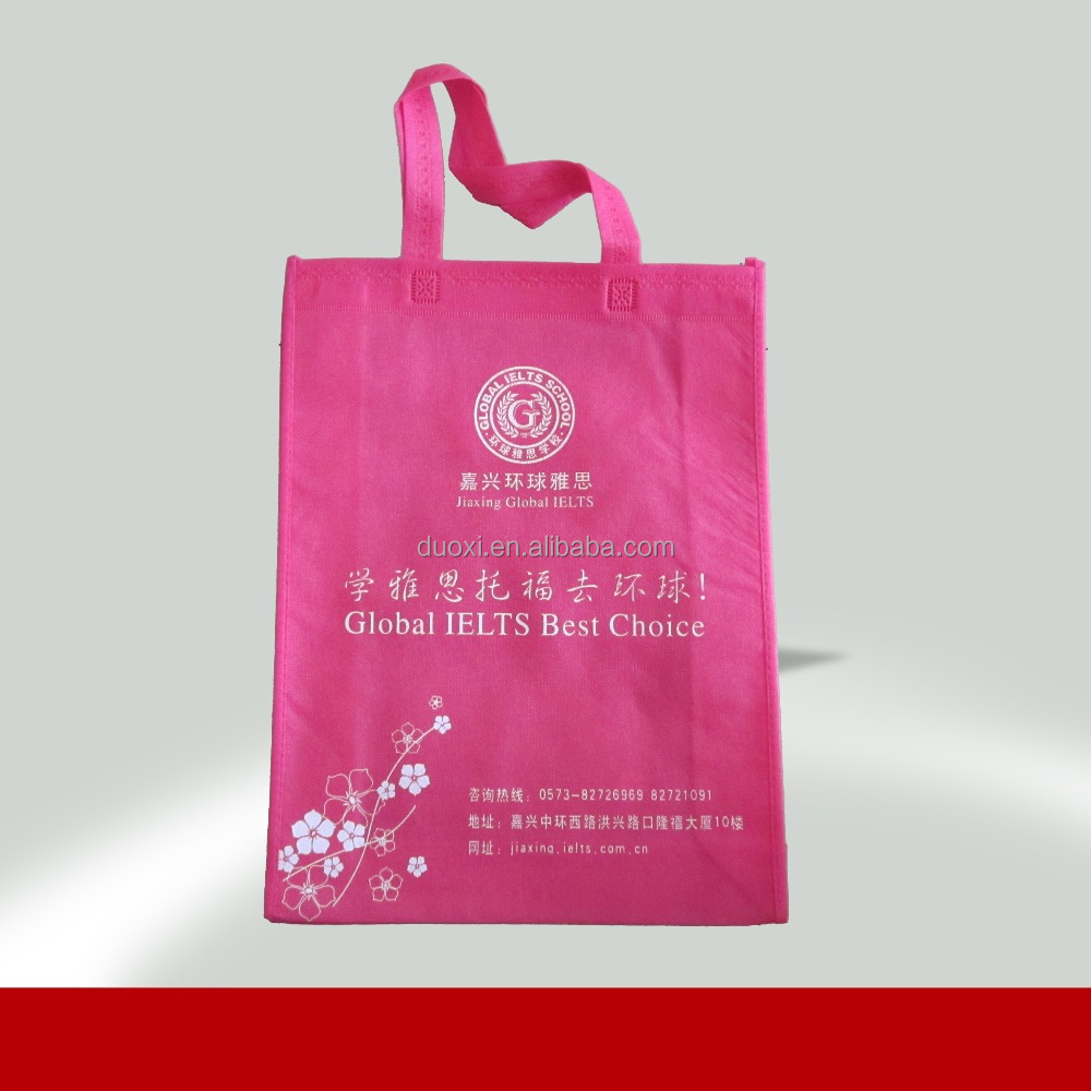 New Design Heat Sealed Non-woven Bags