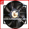 Guangzhou Tricycle, Three Wheel Motorcycle Spare Parts - Cooling with Fan for sale