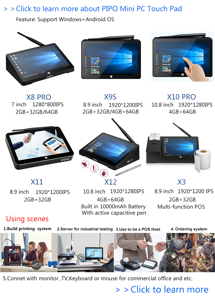 Durable most popular X11 support a variety of PC touch screen coffee table monitor speakers all in one desktop mini  pc