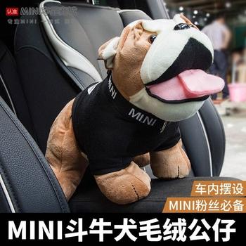 Inkoop Interieur Accessoires.Mooie Bulldog Stijl Knuffel Mini Cooper Auto Interieur Accessoires
