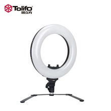 Tolifo Best Sell Photo Video 14 인치 40 와트 밍 <span class=keywords><strong>빛</strong></span>깔의 Led 메이 컵 Beaty에 Lamp 카메라 링 <span class=keywords><strong>빛</strong></span>