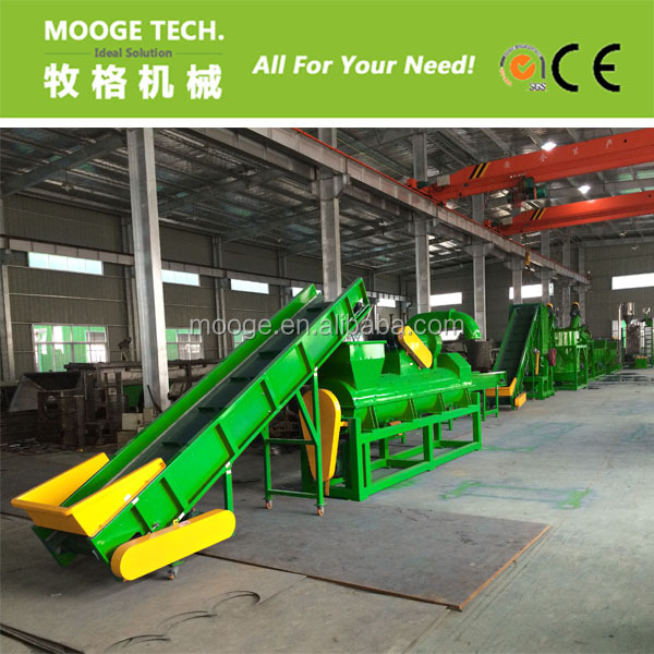 Waste plastic bottle recycling machines/pet bottle recycling plant