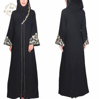 Black Abaya Dress