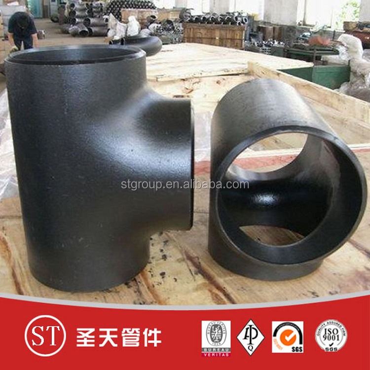 ANSI A234 WPB steel pipe tee