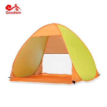 Windproof Beach Sunshade And Gazebo Tent 10 X With Sand Anchors