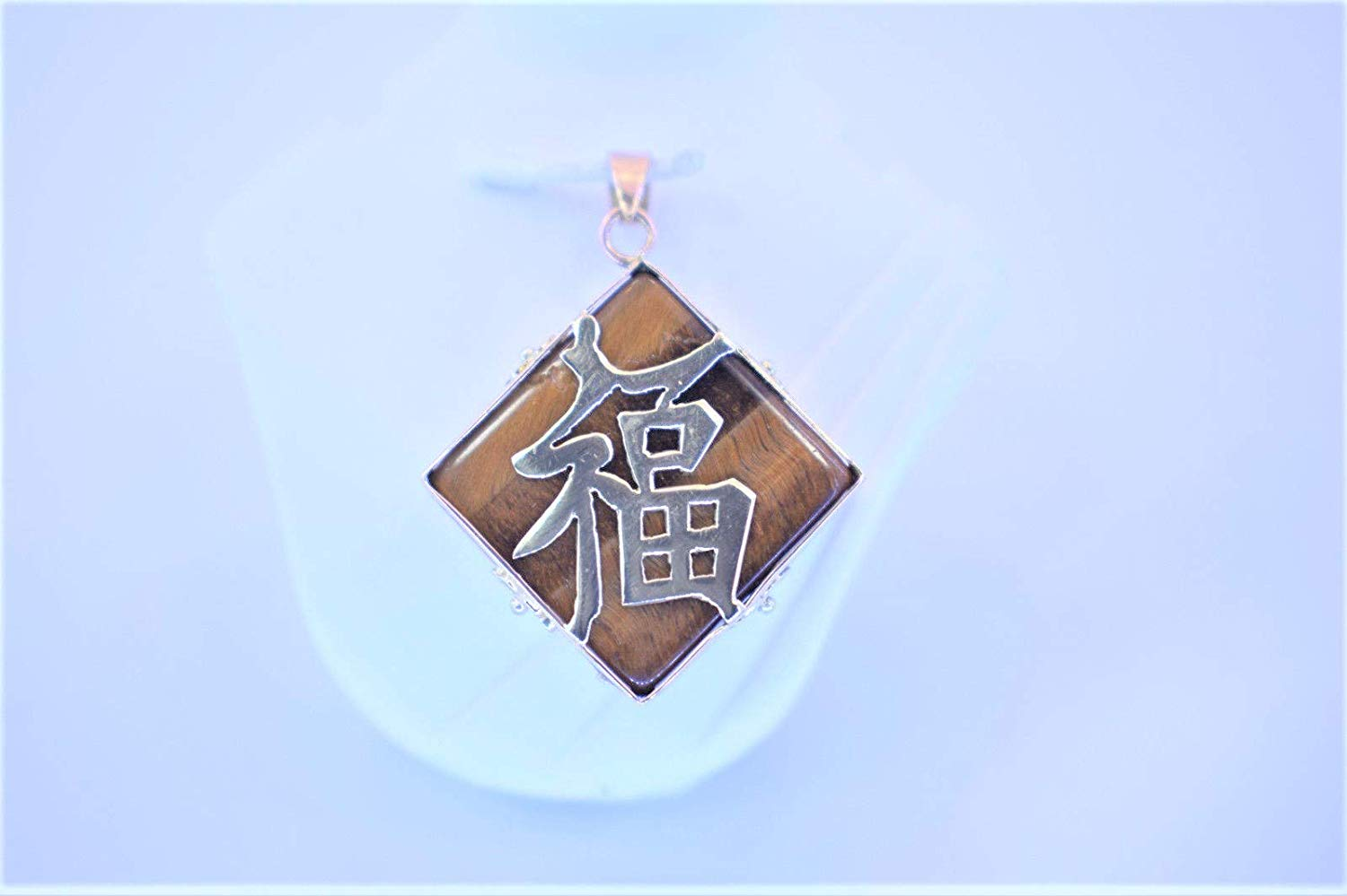 "14k Yellow Gold""Longevity"" &""Good Luck"" Chinese Symbols Tiger Eye Pendant"