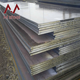 Type Of Roofing Sheet Electro Galvanized Steel Aisi 430 Shim Plate Prices Polyethylene Raw Material