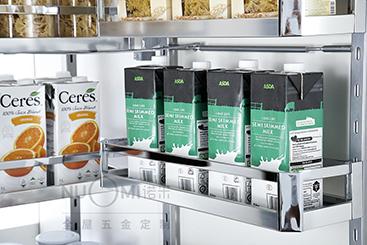 Kitchen hardware tandem pantry unit 450mm/600mm NUOMI Pantry