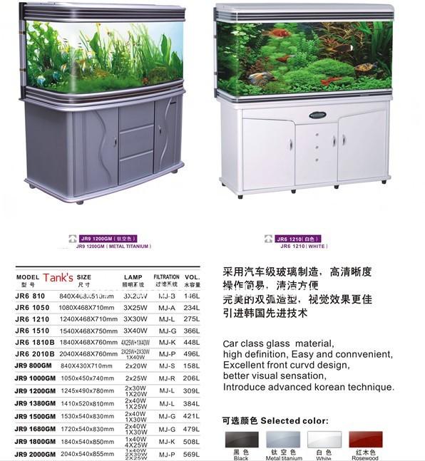 large fiberglass fish tank for sale