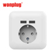 TUV Approval New Design Home Use Electrical Sockets USB Wall Outlet EU