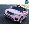 12V KIDS ELECTRIC RANGE ROVER SPORT STYLE RIDE ON CAR JEEP CHILDREN PINK WHITE