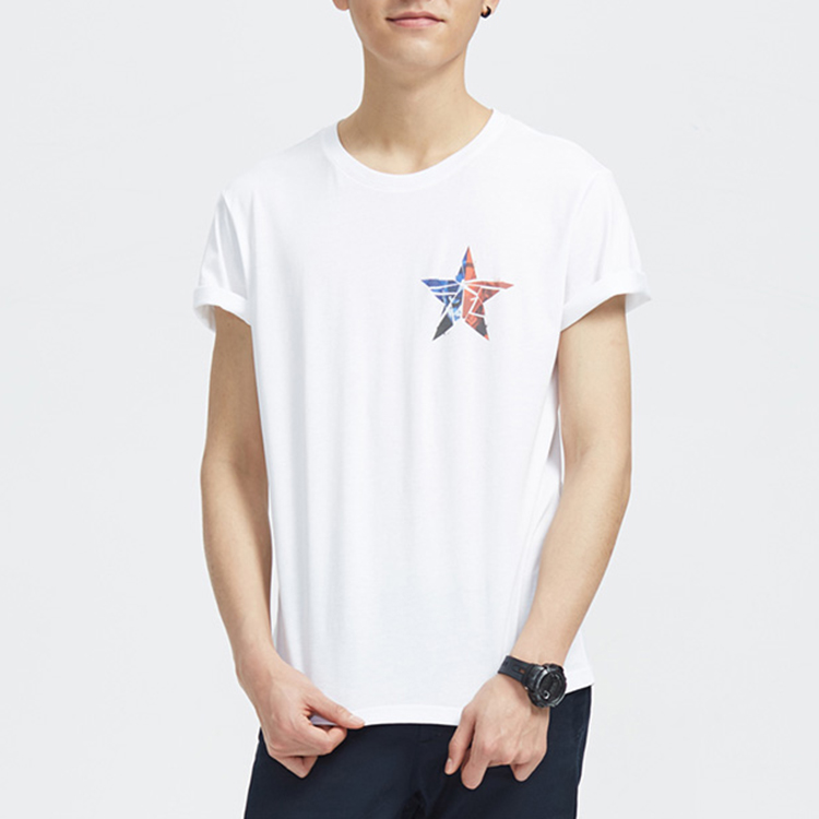 Casual white and black simple new design star printed t shirt
