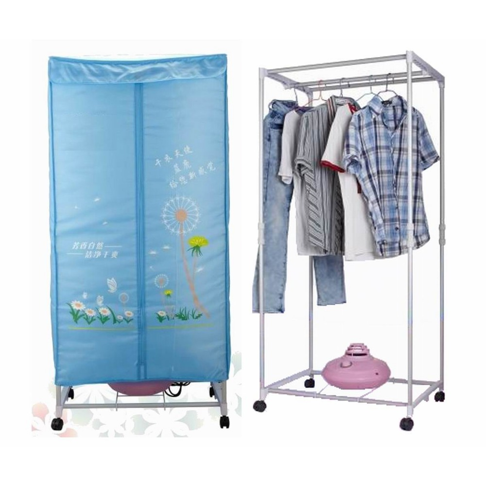 Electric Clothes Dryer Air Warmer Free Standing Clothes
