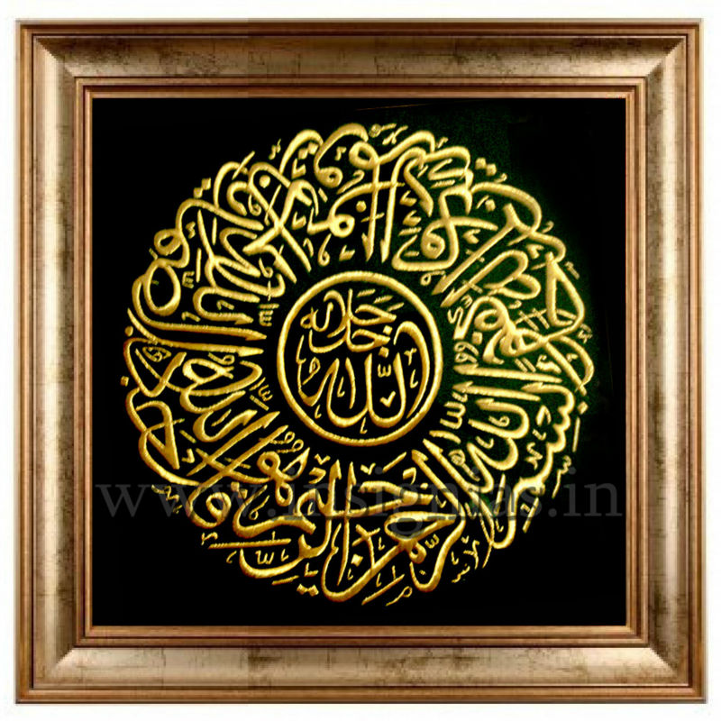 Hand Craft Ic Wall Framing Hanging Frame Arabic Calligraphy Frames Product On Alibaba