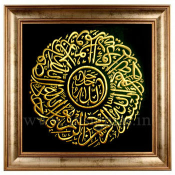 Islamic Wall Hangings hand craft islamic wall framing - buy islamic wall hanging frame