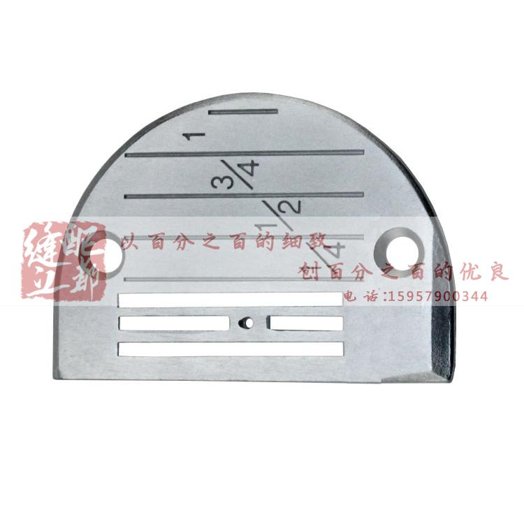 07d6aa100843 Fang computer car type E needle plate of industrial sewing machine needle  plate hardness steel flat needle plate