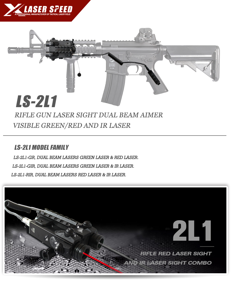 Tactical Universal Rail Mounted Red Dot Sight For Ak 47