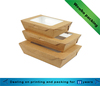 Brown kraft paper salad fast food boxes with transparent visible window