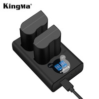 KingMa EN-EL15 Camera Battery and LCD dual Charger Set for Nikon D700 D7100 D7200 D800 D800E D600 D610