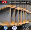 hot rolled H Shaped steel beams used for construction / Iron H beam