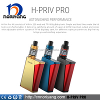 Most popular item 220w SMOK Hpriv Pro kit sample order welcome