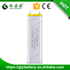 GLE-5828115 Rechargeable 3.7V 2000mAh Lithium Li ion Polymer Battery