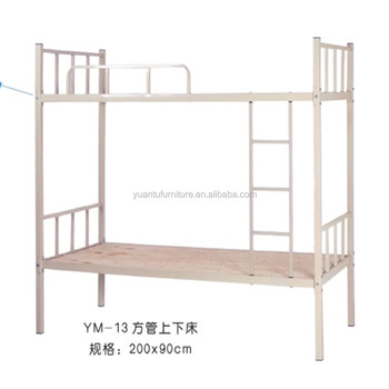 Very cheap iron adult bunk bed price for sale buy bunk Really cheap beds