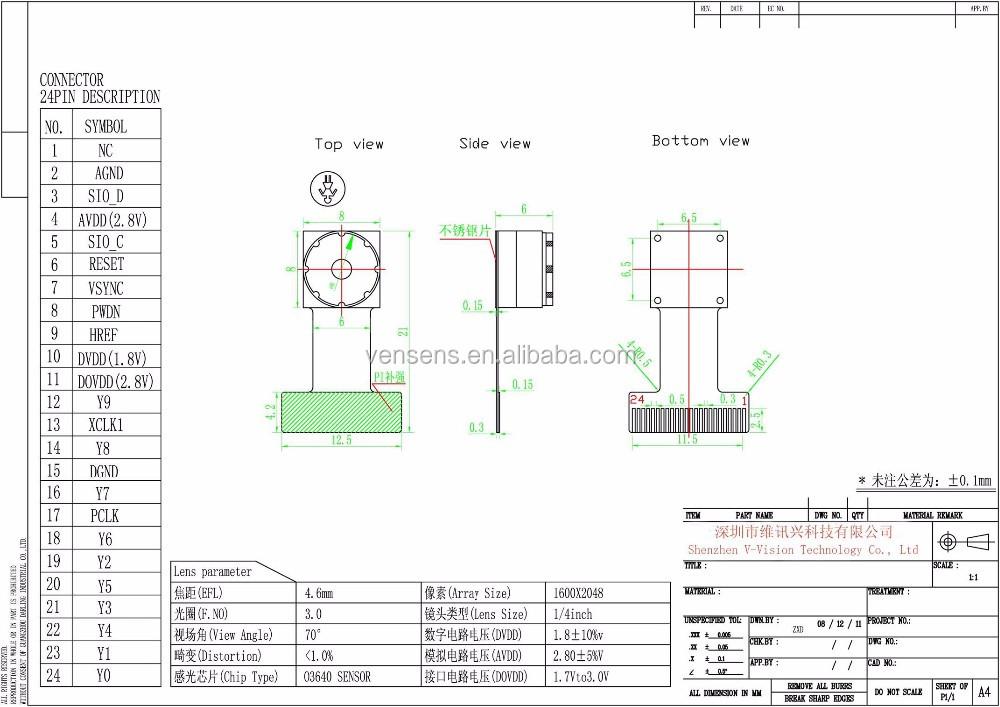 oem manufacturer camera module ov3640 fix focus mobile