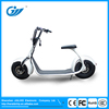 2016 new products citycoco Harley01 electric scooter 1000w