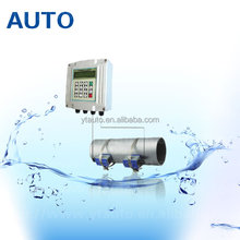 High accuracy formic acid flow meter with low price/ultrasonic flow meter made in China