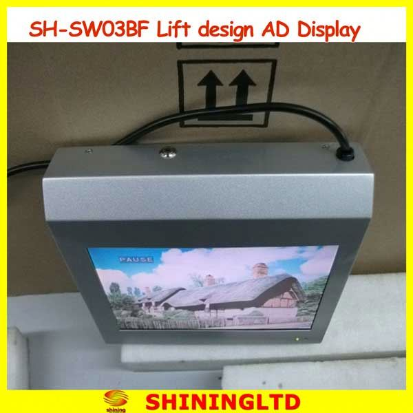 wall mounted lcd network advertising tv for hotel/exhibition equipment