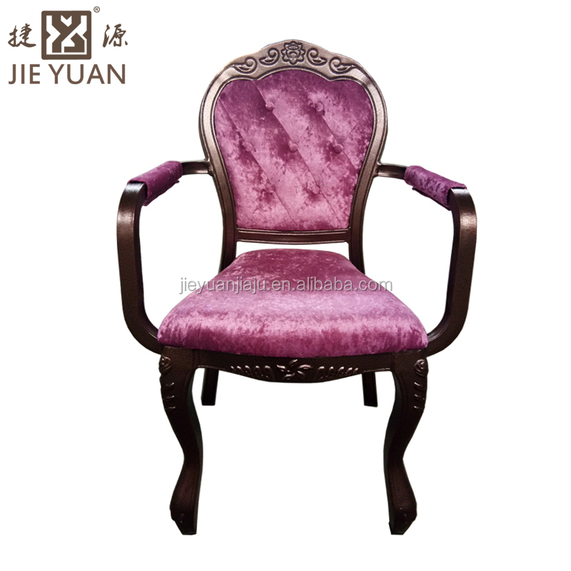 Royal Chair Wholesale, Chair Suppliers - Alibaba