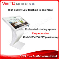 "VETO 32""/42""/46""/55"" custom-made Floor standing Multi Touch All-in-one Kiosk"