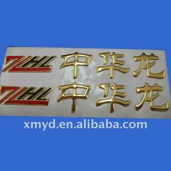 Kustom warna emas lembut 3d logo stiker untuk tubuh mobil stiker