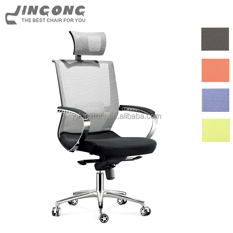 Foshan Office Ergonomic Computer Chair Mesh Staff Chair Buy High