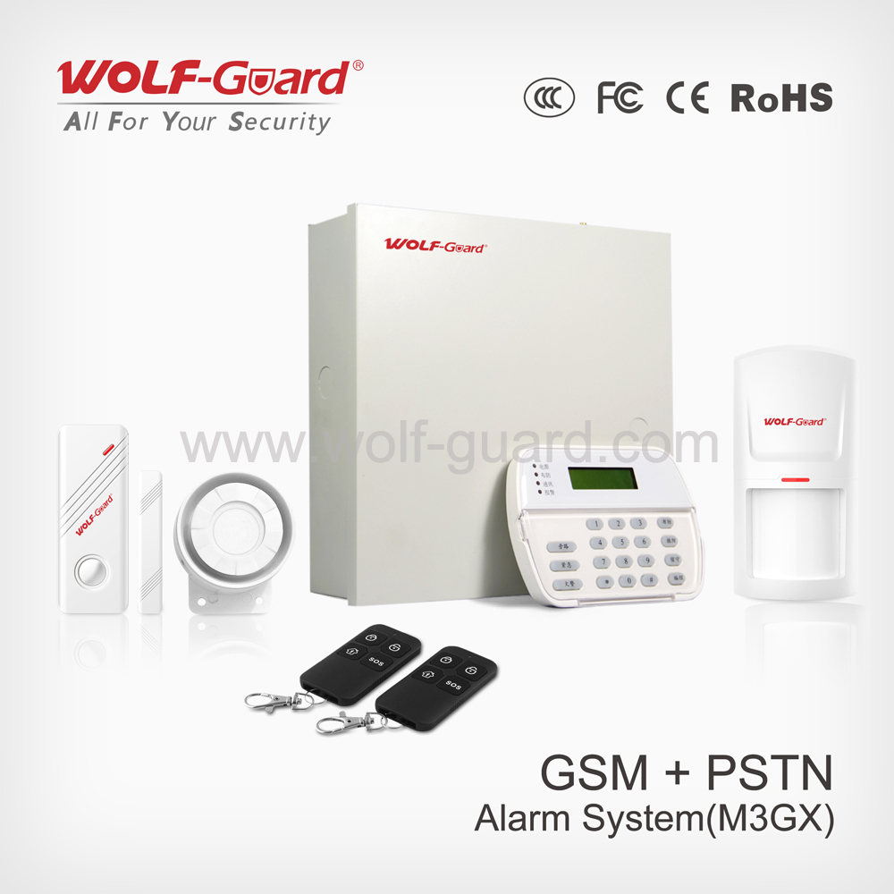 Wired Home Security System   2016 Best Gsm Pstn Gprs Lan Ip Tcp Wired Home Burglar Alarm System
